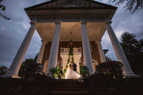 Wedding Photos at The Gassaway Mansion